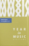 asatte増刊 Year In Music 2014〜2015