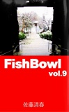 FishBowl vol.9
