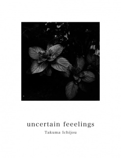 uncertain feelings