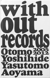 without records 2005-2012