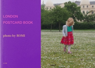 LONDON POSTCARD BOOK
