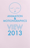 animation & motiongraphics VIEW 2013