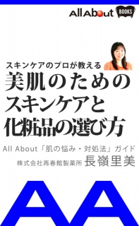 all about books書店 powered by bccks ブックス