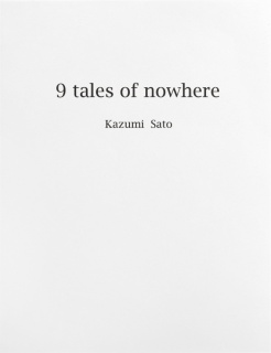 9 tales of nowhere