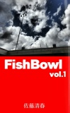 FishBowl vol.1
