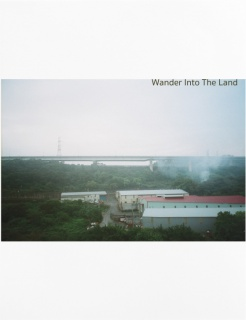Wander Into The Land