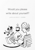 Would you please write about yourself?