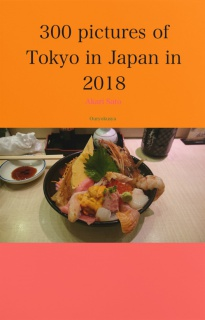 300 things of Tokyo in Japan in 2018 〜Food 1〜