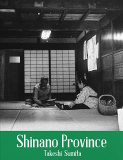 Shinano Province