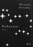 Achernar-First