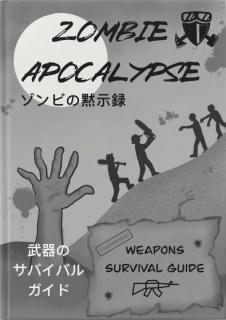 Zombie Apocalypse: Weapons Survival Guide